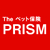 THEペット保険 PRISM